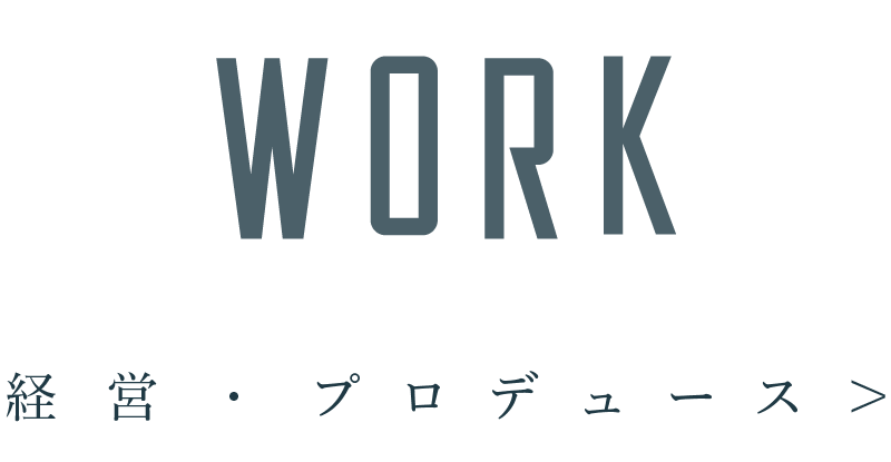 07work_title