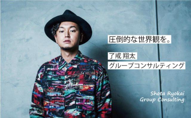 出版記念イベント@大阪